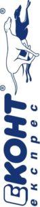 econt-logo-e1457422048490